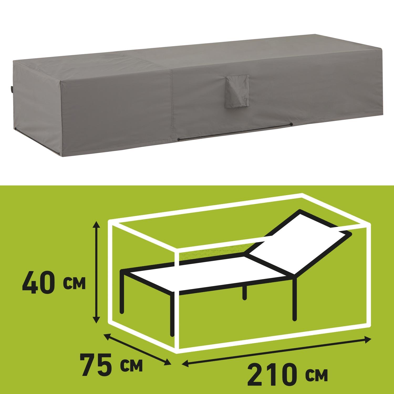Schutzhülle für Sonnenliege 210x75xH40cm
