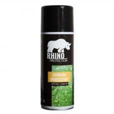 Rhino Cushion protector