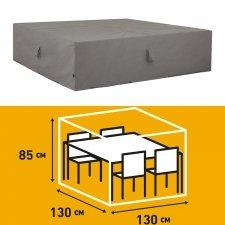 Schutzhülle Sitzgruppe 130x130xH85cm